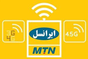 بسته های اینترنت ونوس ایرانسل